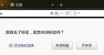 在猎豹浏览器中设置双击关闭浏览器的具体讲解