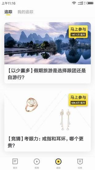 搜狐资讯_搜狐资讯app的具体使用操作方法
