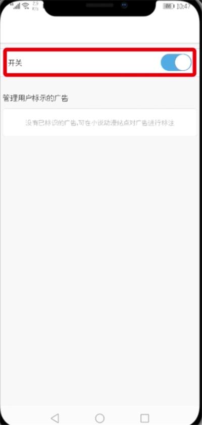 UC浏览器网页错乱打开失败的处理教程