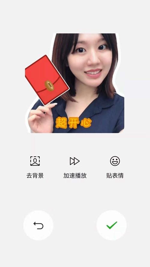 安卓版微信v6.7.3正式上线:支持拍自己的表情