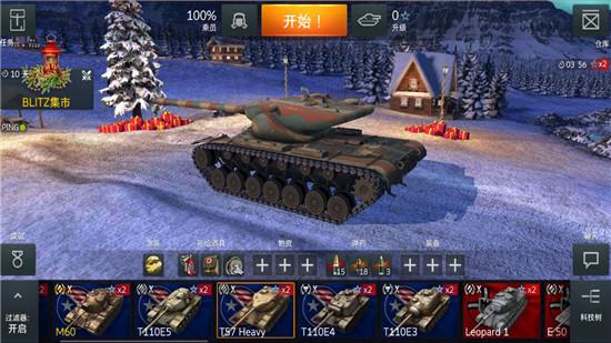坦克世界闪击战战车种类分享