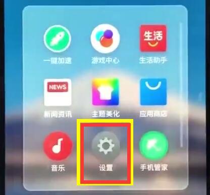 魅族手机恢复出厂设置的操作过程