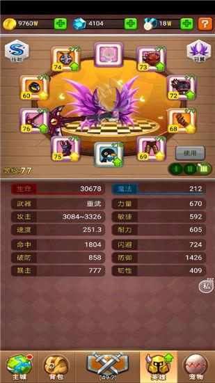 乱斗堂3重生肉盾流玩法