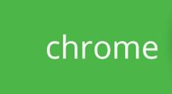 Google Chrome稳定版v70第二个维护版上线
