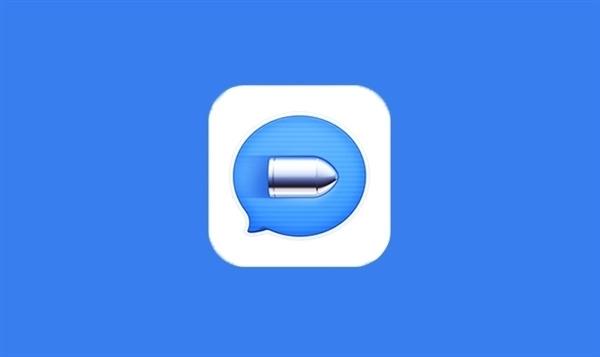 子彈短信 iOS版重新上線!可以下載了
