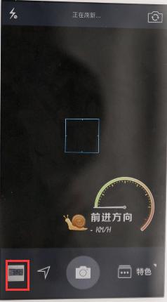 水印相机app设置显示时间地点的简单操作过程-下载之家