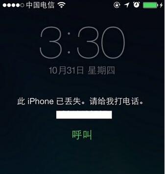 苹果手机设置丢失模式的详细操作