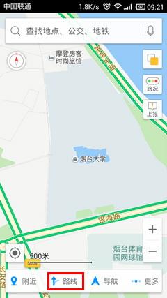 高德地图app模拟导航的简单操作-下载之家
