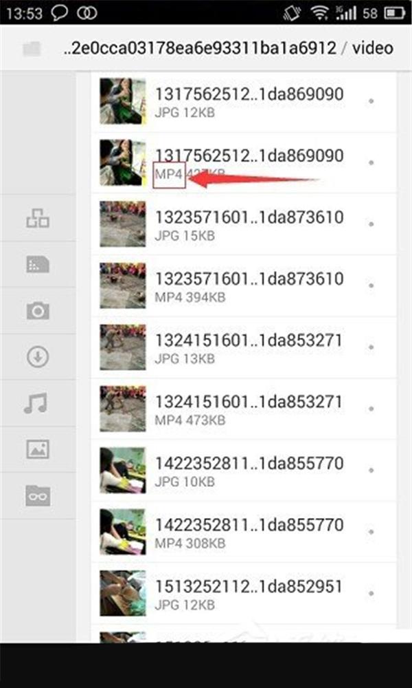 微信中查找保存小视频的具体操作步骤