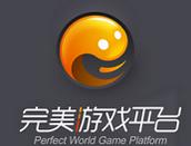 完美游戏平台中下载游戏的具体操作步骤介绍