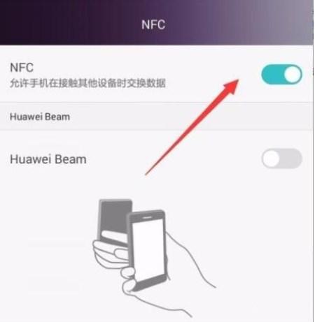 安卓手机充值公交卡的具体操作步骤
