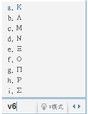 使用qq拼音输入法输入空格的操作过程图片