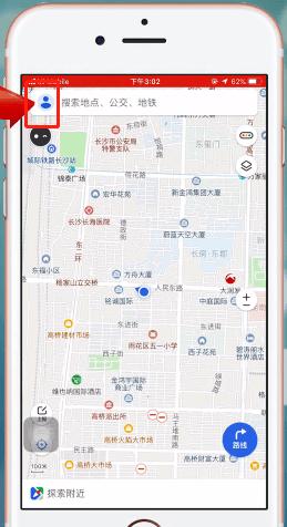 通过腾讯地图离线导航的图文操作