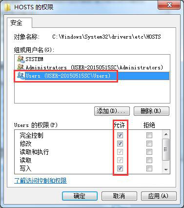 win7系统屏蔽指定网站的操作过程介绍