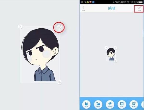 微信app设置透明无边框头像的具体操作