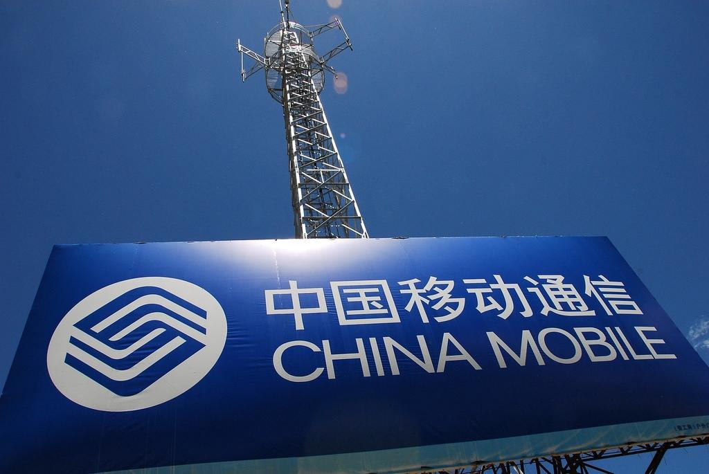 中国移动上月宽带用户净增300多万,远超联通、电信