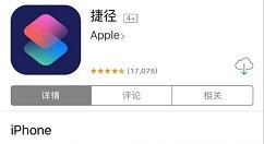 """捷徑App v2.1.2 正式上線:加入""""發布到 Tumblr""""操作"""