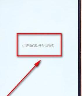 声卡手机v声卡过程的讲解小米操作安卓喊麦软件硬件免费图片