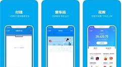 支付宝 for iOS v10.1.52版正式上线!