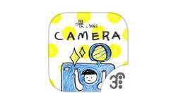 喂wei相机APP的简单使用过程