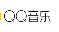 在QQ音乐里上传歌词的详细操作