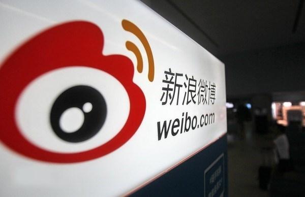 曹增辉:新浪微博月活达4.46亿