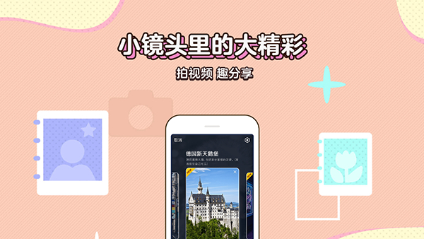 QQ  for iOS v7.9.5正式版上线!
