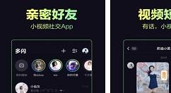 """""""多闪""""终于正式亮相App Store!"""