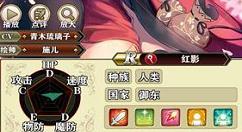 《螺旋英雄谭》红影分享