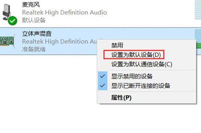 录音啦录制电脑声音的图文操作