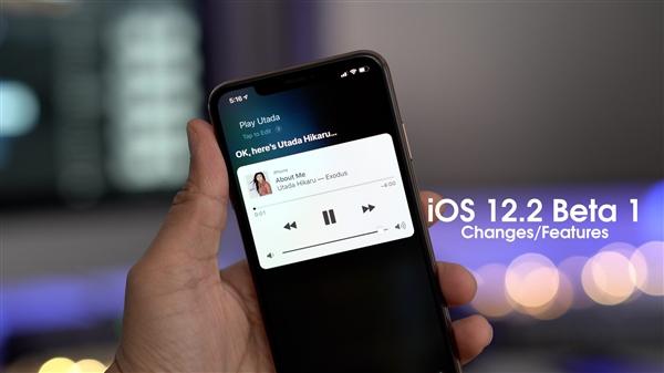苹果带来iOS 12.2 beta系统:版本号16E5181f