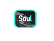 Soul设置星球配对条件的基础操作