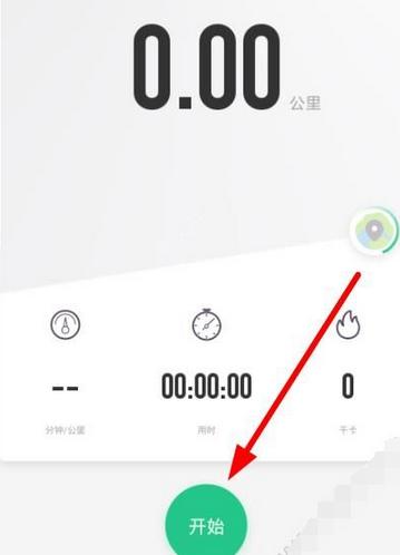 Keep记录跑步轨迹的操作过程