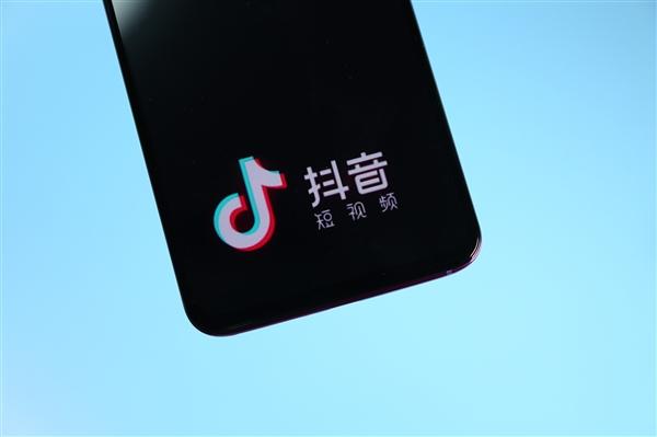 抖音APP成为2018年iOS上安装量第一的应用