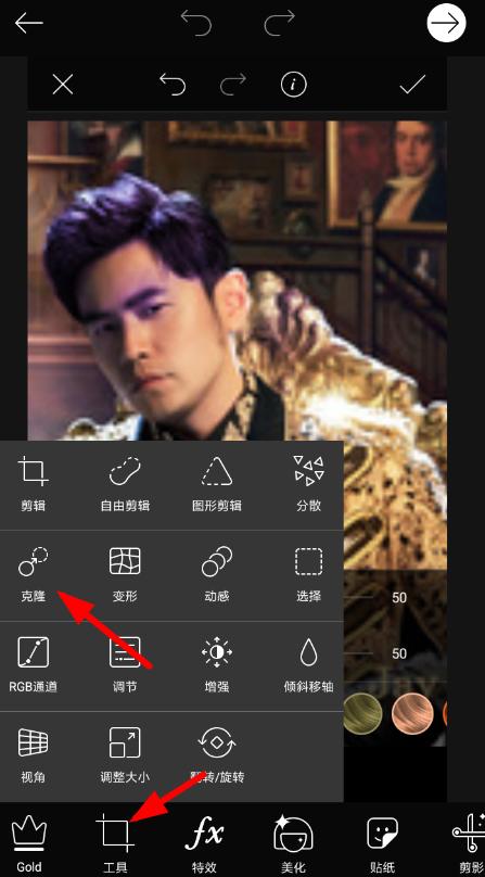 使用picsart修眉的操作过程