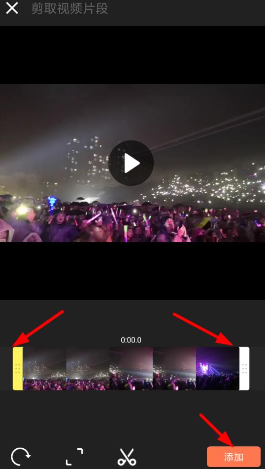 通过小影APP剪辑视频的图文操作过程