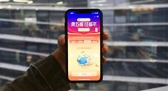 2018年12月最新App月活排行:支付宝超QQ