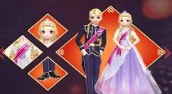 《QQ飞车》手游王子公主套装分享