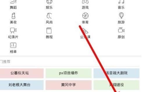 百度视频管理收藏视频的操作过程截图