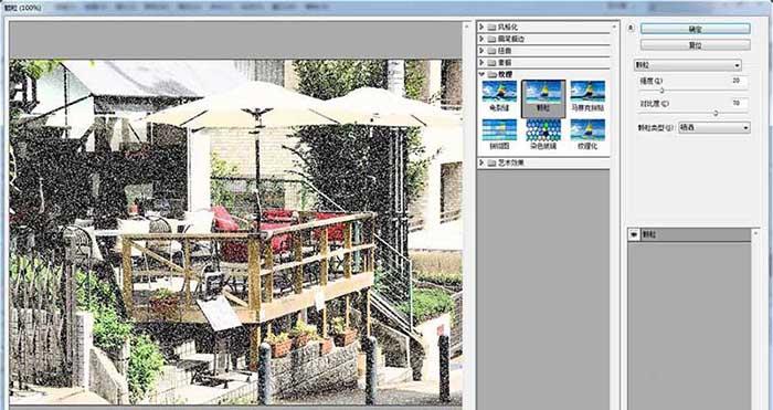 通过ps把风景照转成彩铅手绘效果的操作流程