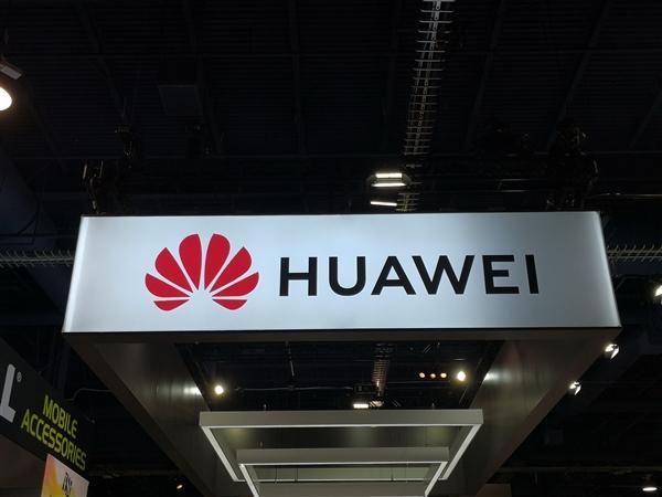 华为成世界上第三大芯片买家