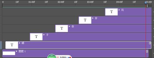 PS制作动画效果的操作流程