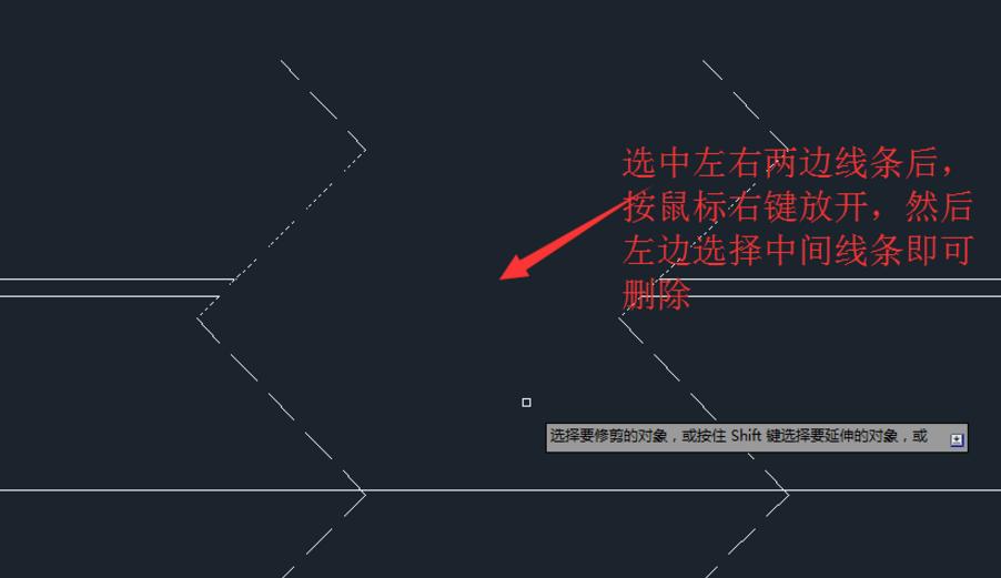 CAD删掉操作流程的相交线条不能文档能cad打印图片