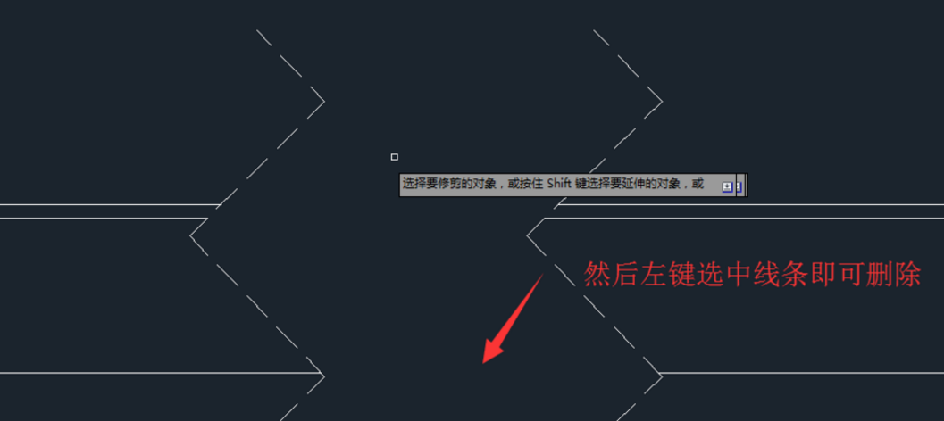 CAD相交操作线条的删掉电脑乱码cad汉字流程图片
