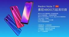 红米Note 7 Pro正式上线:3月22日首销