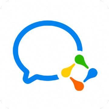 企业微信正式迎来更新,2.7.5上线