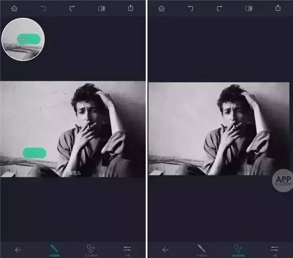 retouch app修复图片的基础操作
