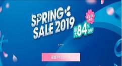 又是一年樱花季!索尼PS商店春季促销开启