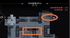 《跨越星弧》103维修?#34892;?#22320;图的详情讲解
