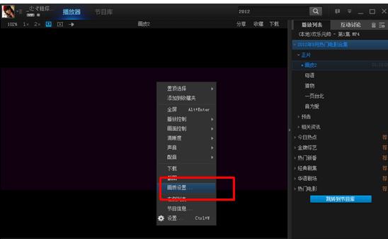 電腦屏幕亮度怎么調 分享顯示器亮度調節方法_電腦屏幕亮度怎么調 分享顯示器亮度調節方法